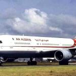 Voyages Algérie: AIR ALGERIE offre un tarif promotionnel